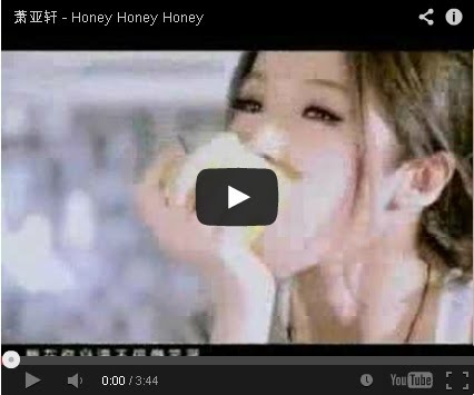 蕭亞軒 - Honey Honey Honey